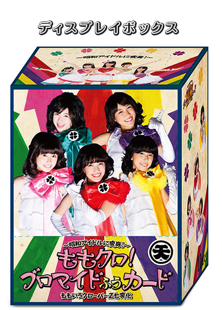 Momoiro Clover Z – 5th Dimension Countdown… | DIRECT JAPAN